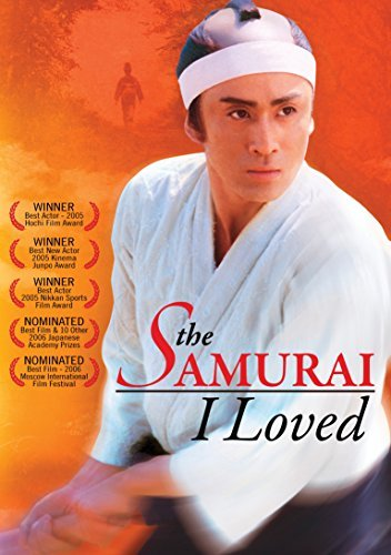 Samurai I Loved Samurai I Loved Nr