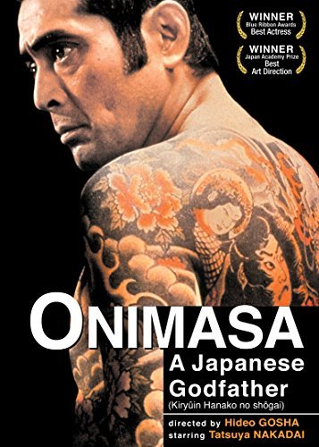 Onimasa A Japanese Godfather Onimasa A Japanese Godfather Nr
