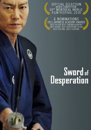 Sword Of Desperation Sword Of Desperation Jpn Lng Eng Sub Nr