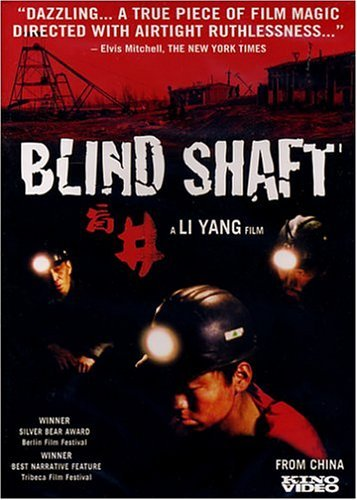 Blind Shaft Blind Shaft Ws Man Lng Eng Sub Nr