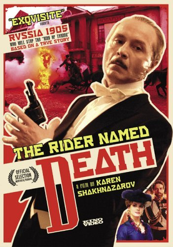 Rider Named Death Rider Named Death Rus Lng Eng Sub Nr