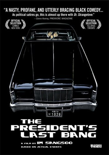 Presidents Last Bang Presidents Last Bang Ws Kor Lng Eng Sub Nr
