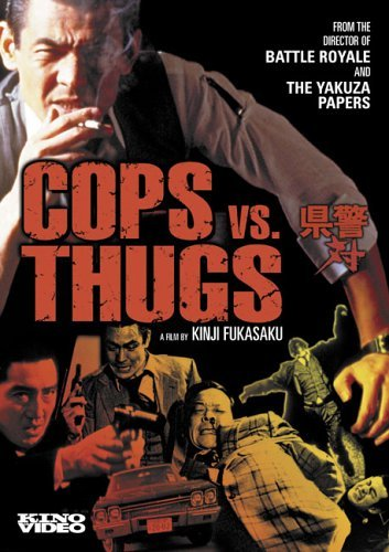 Cops Vs Thugs Cops Vs Thugs Ws Jpn Lng Eng Sub Nr