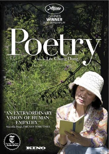 Poetry Poetry Ws Kor Lng Eng Sub Nr