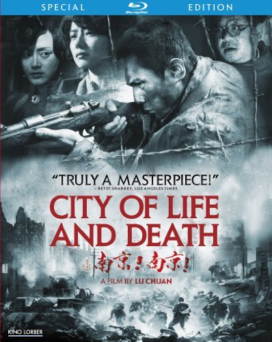City Of Life & Death City Of Life & Death Blu Ray Ws Nr 2 Br