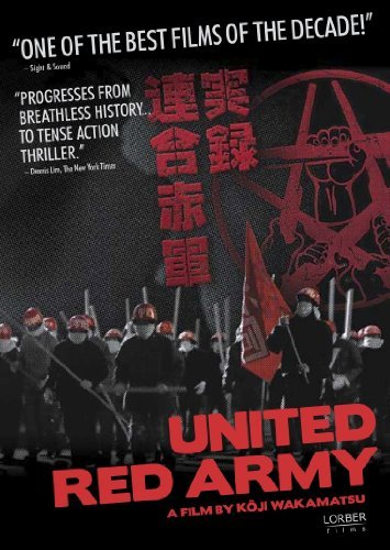 United Red Army United Red Army Jpn Lng Eng Sub Nr