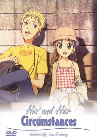 His & Her Circumstances Vol. 3 Another Life Less Ordin Clr Jpn Lng Eng Dub Sub Nr