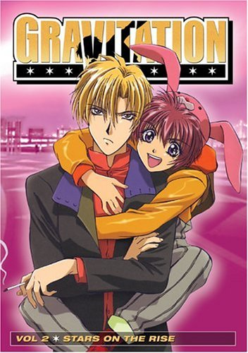 Gravitation Vol. 2 Stars On The Rise Clr Jpn Lng Eng Sub Dub Nr