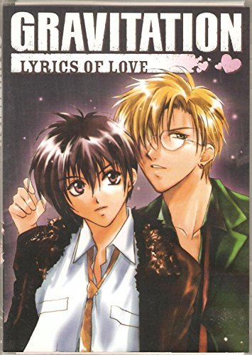 Gravitation Lyrics Of Love Ova Gravitation Lyrics Of Love Ova Clr Jpn Lng Eng Dub Sub Nr