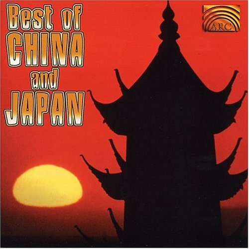 Best Of China & Japan Best Of China & Japan Yonkang Trad. Kengyo Wei Lin