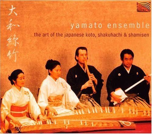 Yamoto Ensemble Art Of The Japanese Koto Vol.