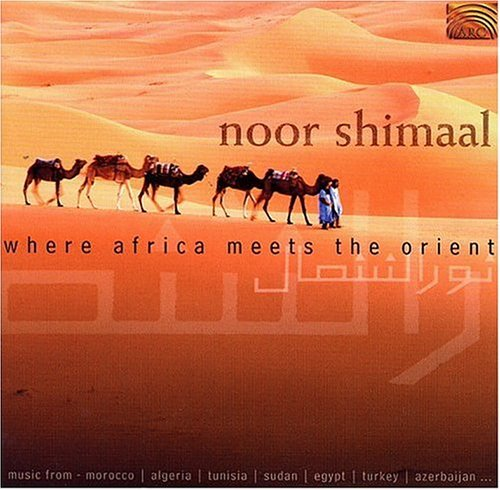 Noor Shimal Where Africa Meets The Orient
