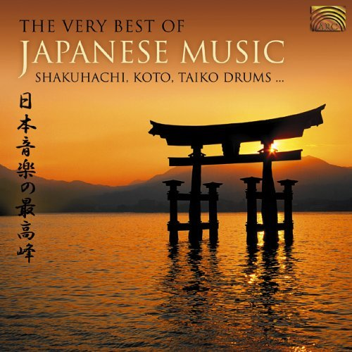Very Best Of Japanese Music Very Best Of Japanese Music