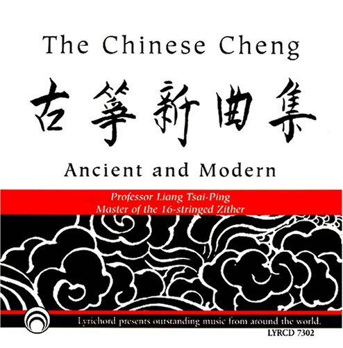 Chinese Cheng Ancient & Modern