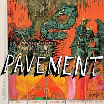 Pavement Quarantine The Past Greatest Quarantine The Past Greatest
