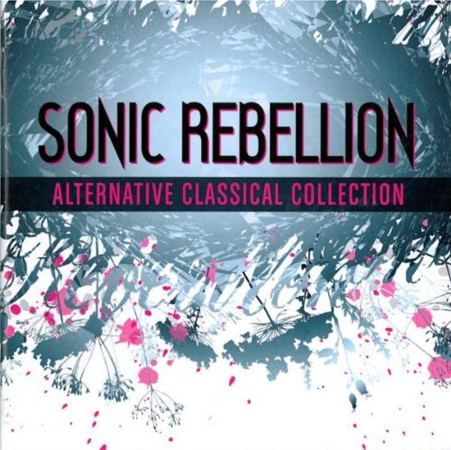 Sonic Rebellion Alternative C Sonic Rebellion Alternative C