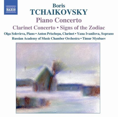 B. Tchaikovsky Cantata Signs Of The Zodiac Solovieva Prischepa Ivanilova Mynbaev Russian Acad Of Music