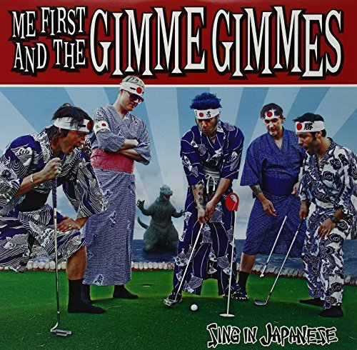Me First And The Gimme Gimmes Sing In Japanese