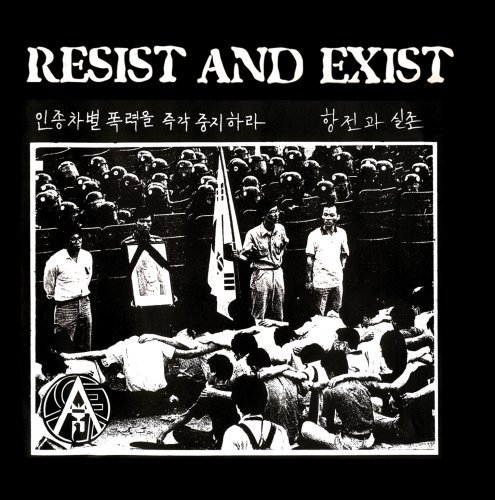 Resist & Exist Best Of Resist & Exist