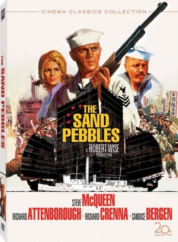 Sand Pebbles Sand Pebbles Ws Special Ed. Nr 2 DVD