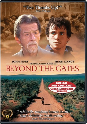 Beyond The Gates Beyond The Gates Ws Nr Unrated