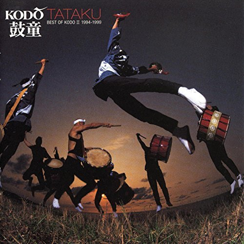 Kodo Tataku Best Of Kodo Ii 1994 9