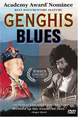 Genghis Blues Genghis Blues Nr