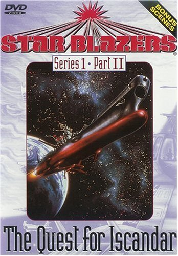 Pt. 2 Starblazers Quest For Iscanda Eng Dub Nr