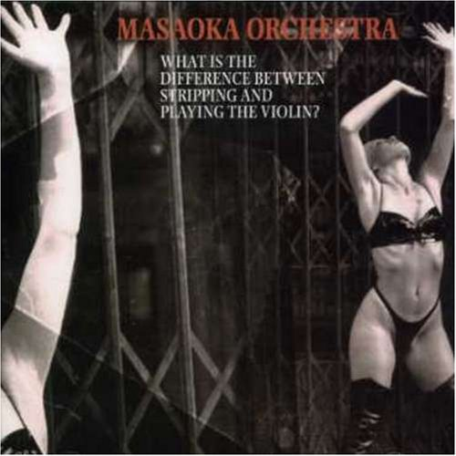 Masaoka Orchestra What Is The Difference Between Import