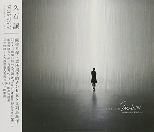 Joe Hisaishi Works Iv Import Eu