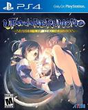 Ps4 Utawarerumono Mask Of Deception