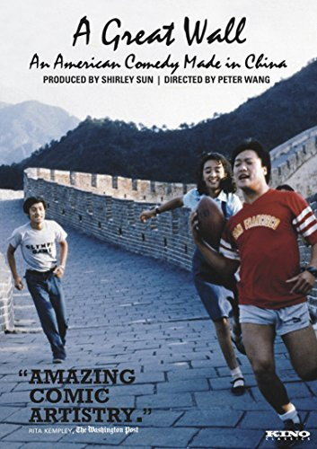 Great Wall Great Wall DVD Pg