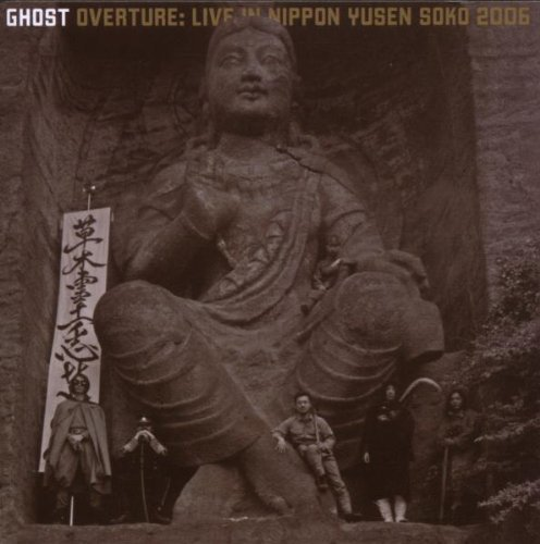 Ghost Overture Incl. DVD