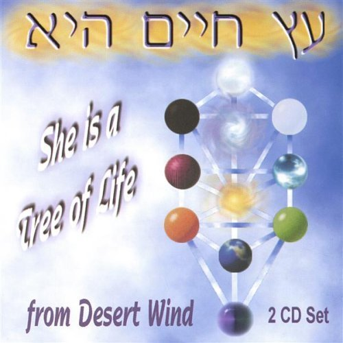 Desert Wind She Is A Tree Of Life 2 CD Set