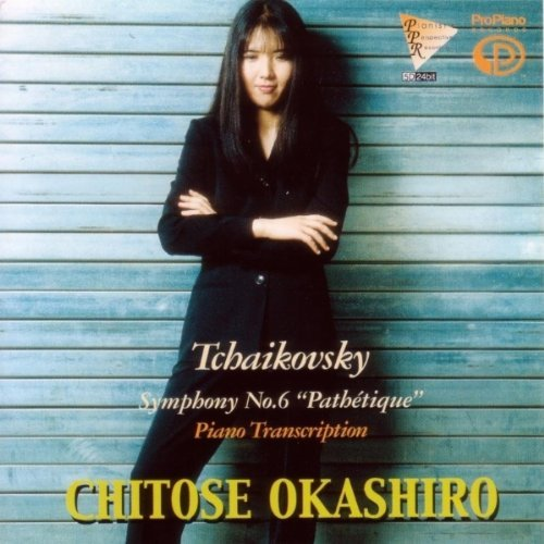 Chitose Tchaikovsky Okashiro Pathetique Piano Transcription Jac400 9541 Ppn