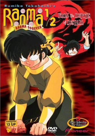 Ranma 1 2 Ranma Forever Vol. 2 From The Depths Of Desp Clr St Jpn Lng Eng Dub Sub Prbk 07 01 02 Nr