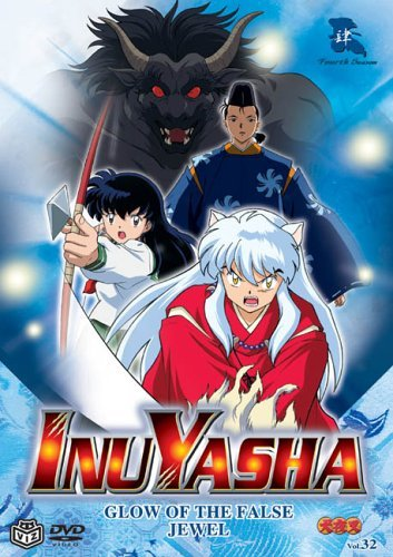 Inuyasha Vol. 32 Glow Of The False Jewe Clr Nr