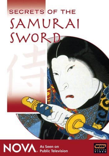 Secrets Of The Samurai Sword Secrets Of The Samurai Sword Ws Nr