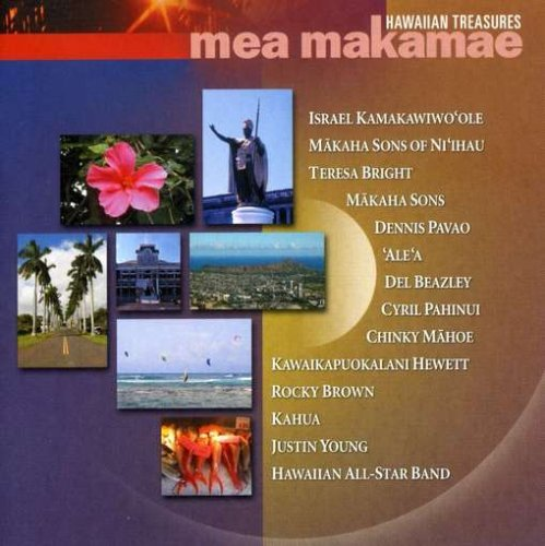Mea Makamae Hawaiian Treasures Mea Makamae Hawaiian Treasures