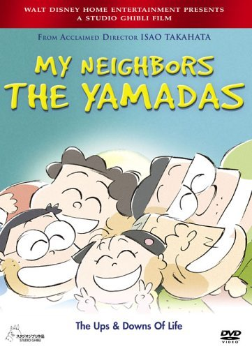My Neighbors The Yamadas Studio Ghibli DVD Nr