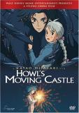 Howl's Moving Castle Studio Ghibli DVD Nr Ws
