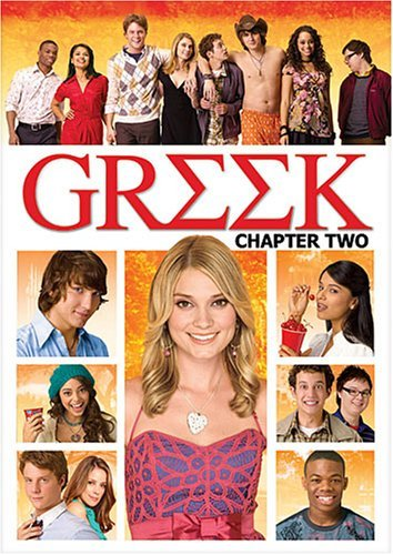Greek Chapter 2 Pg13 3 DVD