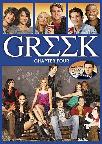 Greek Chapter 4 DVD Pg13 4 DVD
