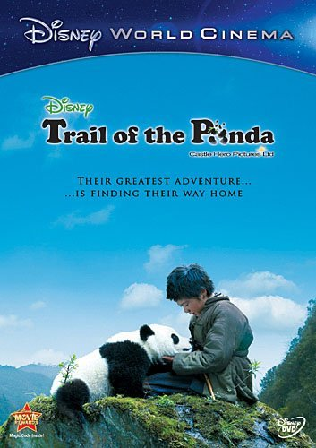 Trail Of The Panda Trail Of The Panda Man Lng Eng Su B G