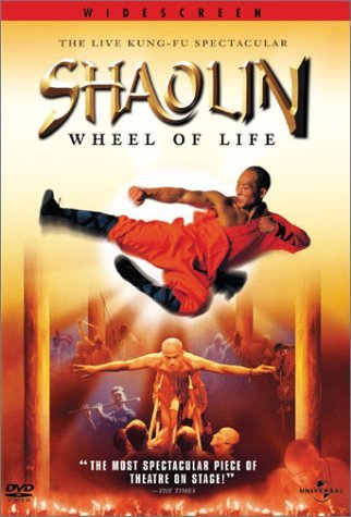 Shaolin Wheel Of Life Shaolin Wheel Of Life Clr Nr