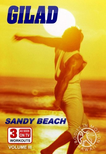 Gilad Bodies In Motion Sandy Beach Workout Nr