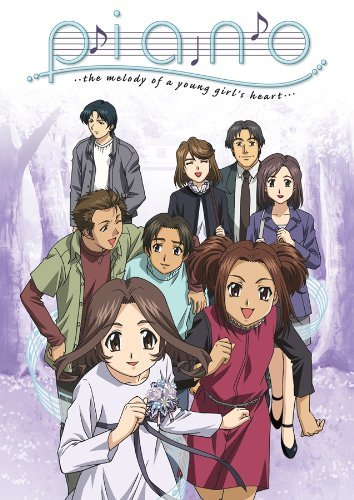 Piano The Melody Of A Young G Piano The Melody Of A Young G Jpn Lng Eng Dub Sub Nr 3 DVD