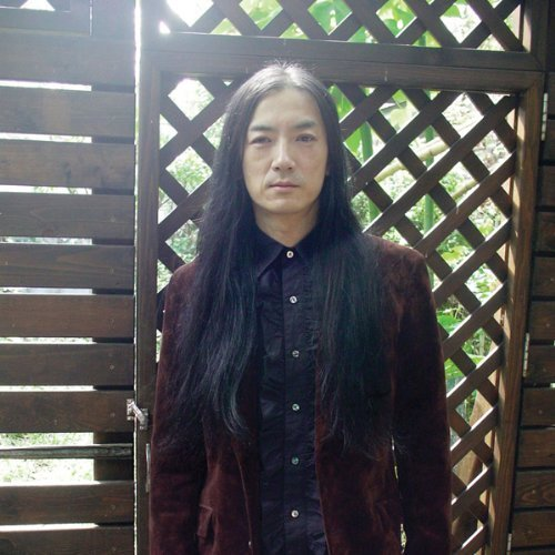 Merzbow Vol. 10 13 Japanese Birds