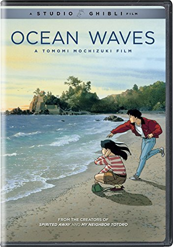 Ocean Waves Ocean Waves DVD Pg13