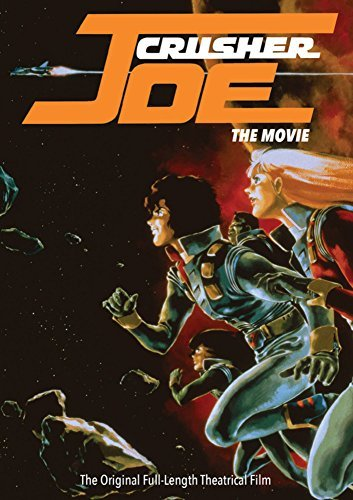 Crusher Joe The Movie Crusher Joe The Movie DVD